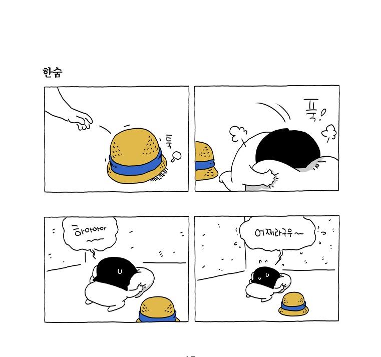꼬마비_-018.jpg