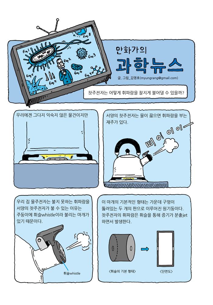 kettle-01-web-e.jpg