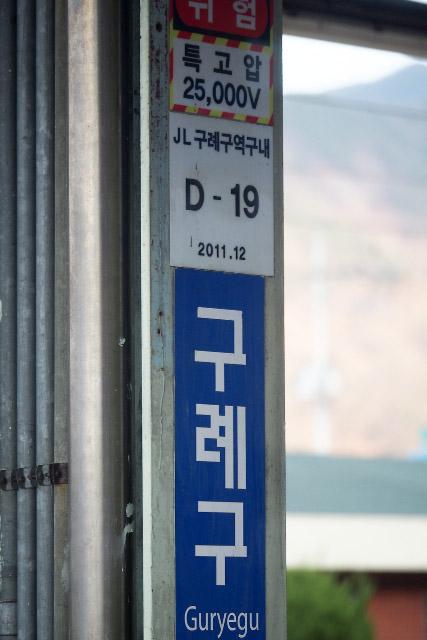 sP2140898.jpg