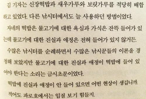 떡밥s.jpg