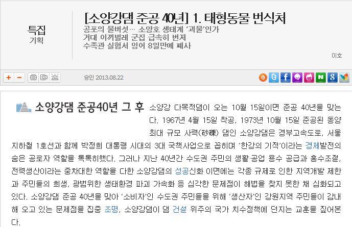 kangwon1.JPG