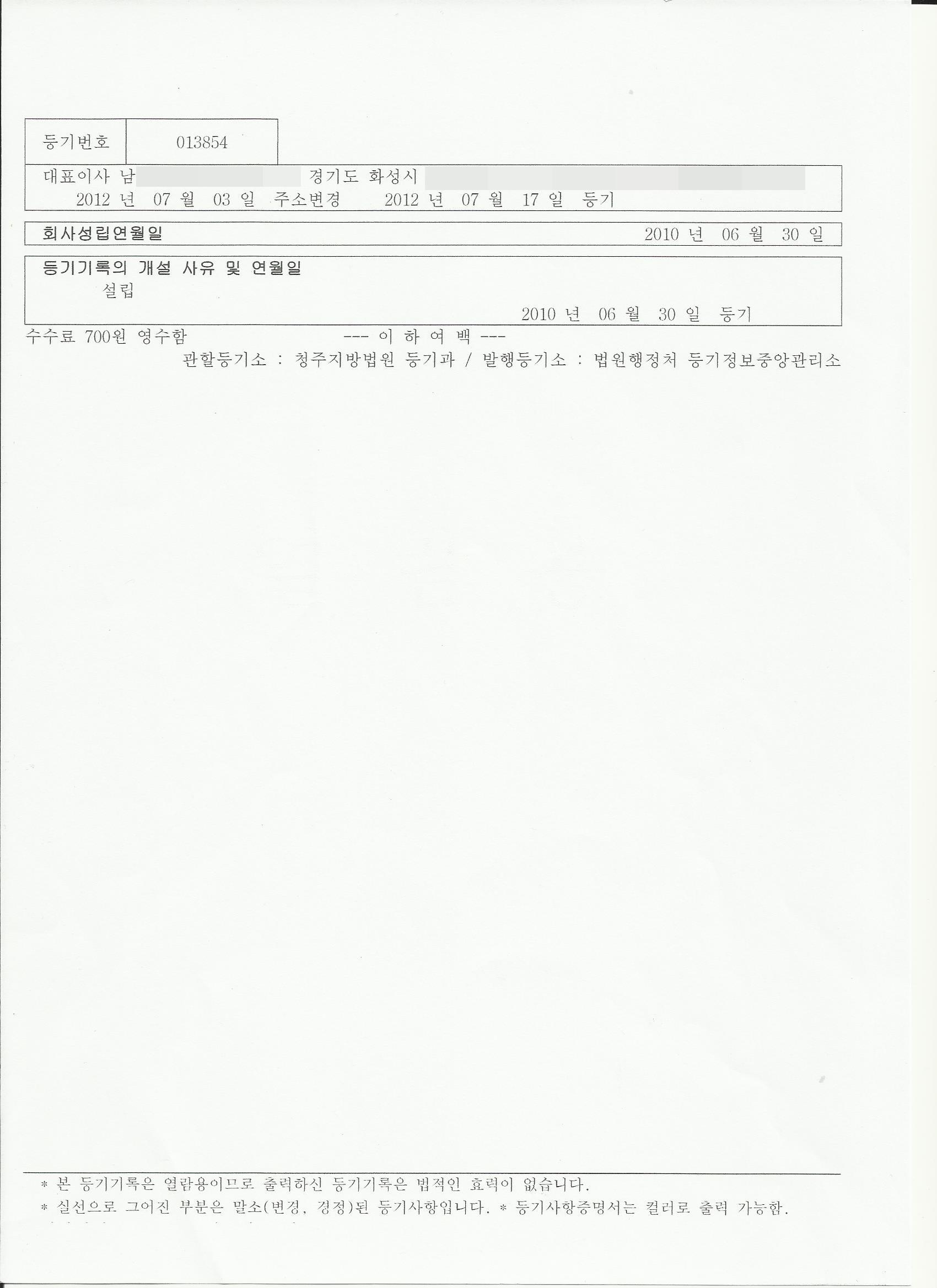 스마트에듀2모자이크.jpg