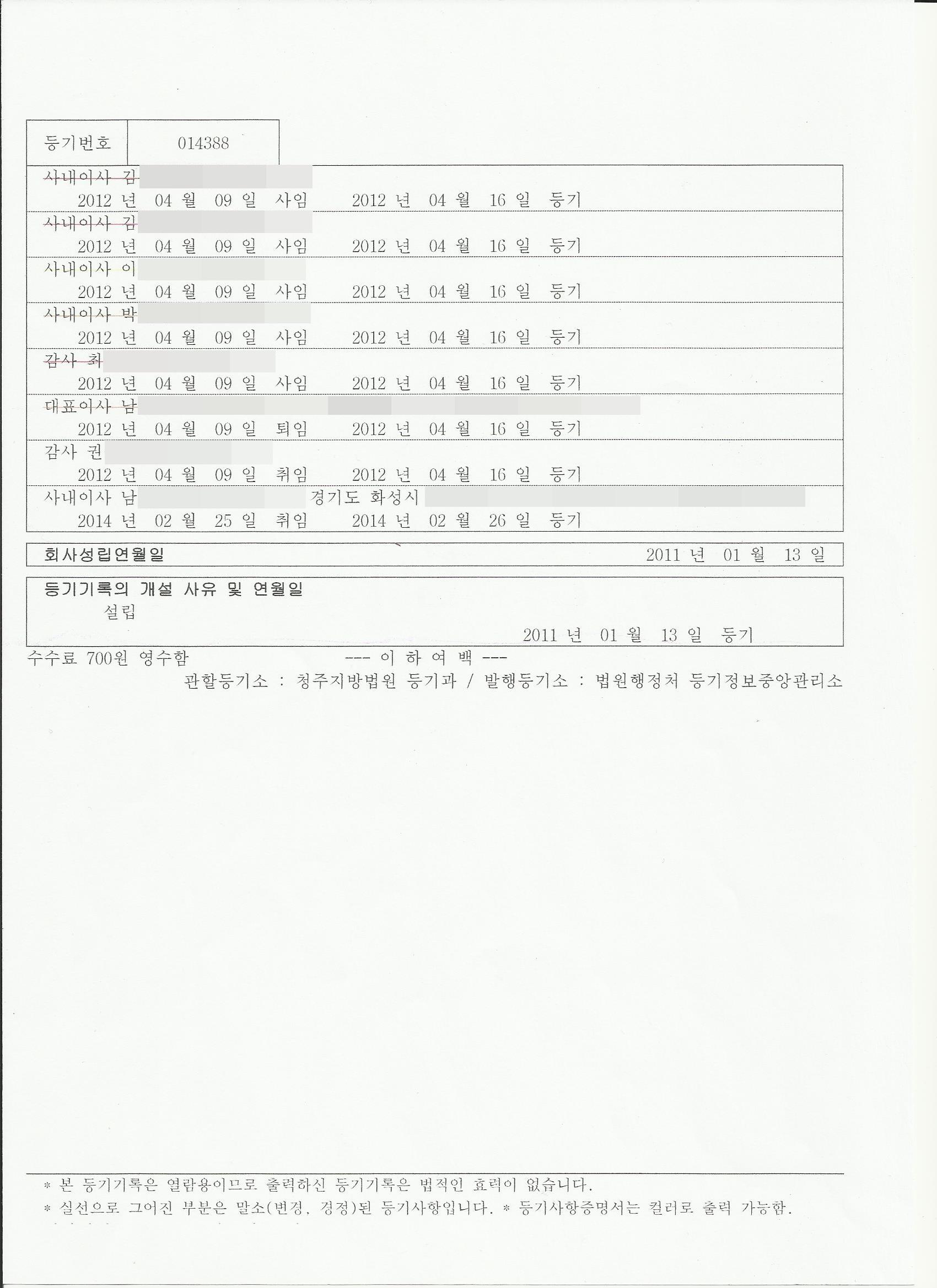 케이이비앤파트너스2모자이크.jpg
