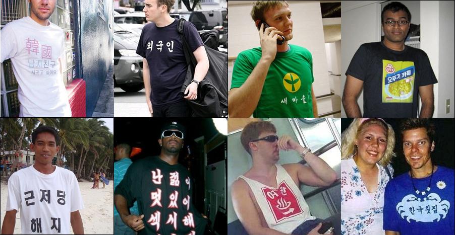 한글티셔츠07.jpg