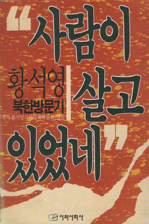 bookcover_2881.JPG