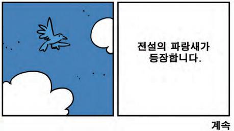 파랑새.jpg