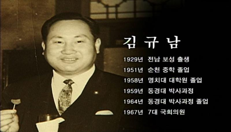 김규남.JPG