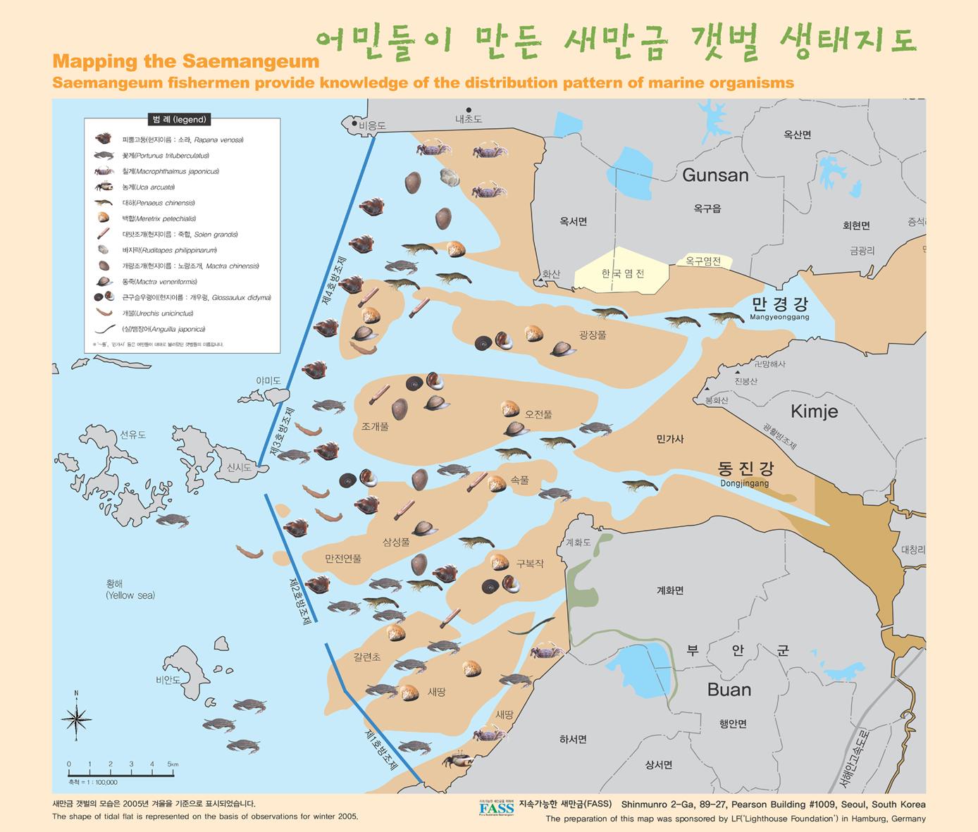 새만금생태지도_시민환경연구소.jpg