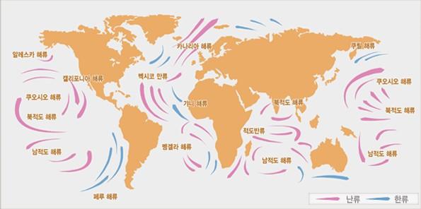 그림3.16해류_실감나는바다세상.jpg