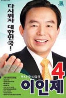 104-yyhome53.jpg