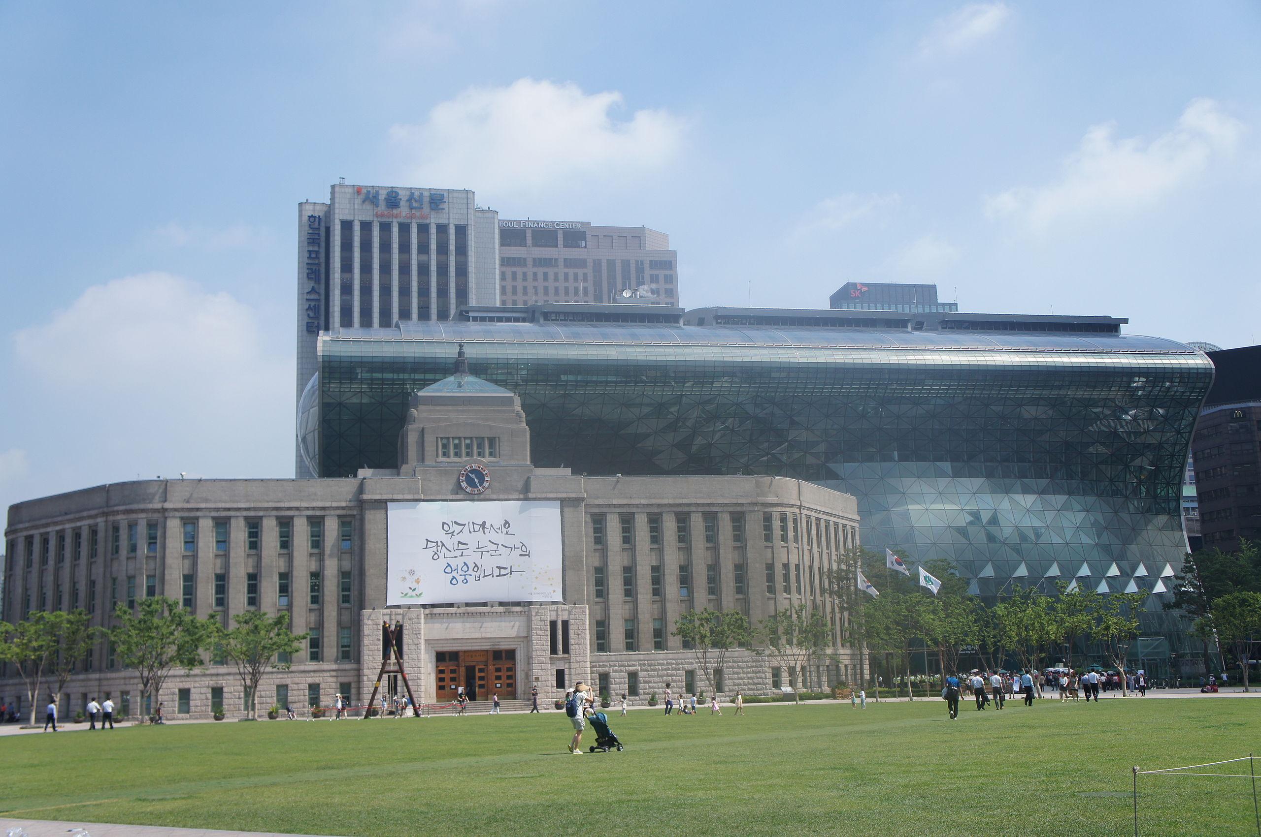 Seoul_City_Hall_A01분당선m.jpg