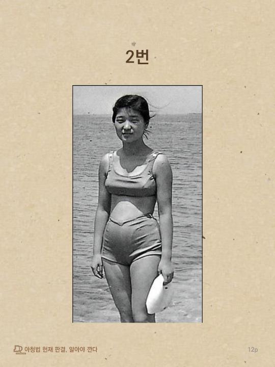 아청법헌재판결알아야깐다-12.png