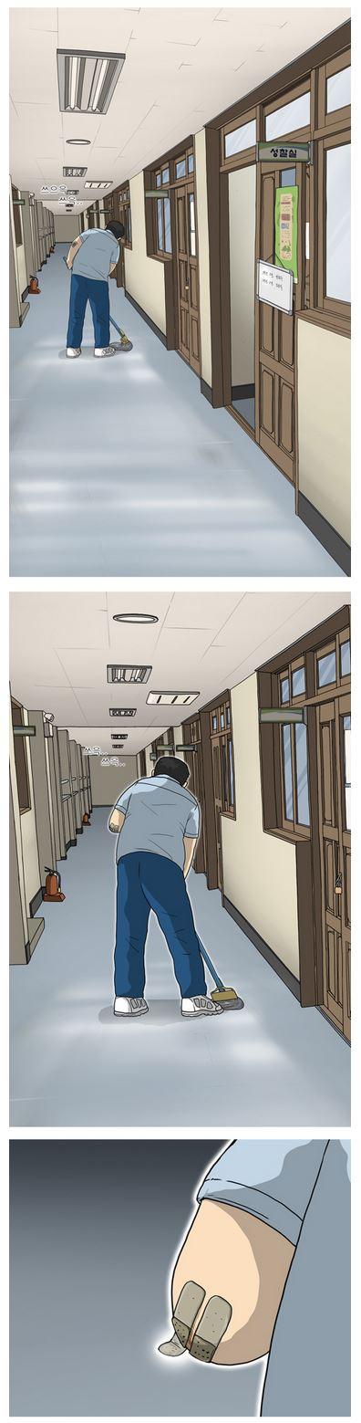 무빙연출1.JPG