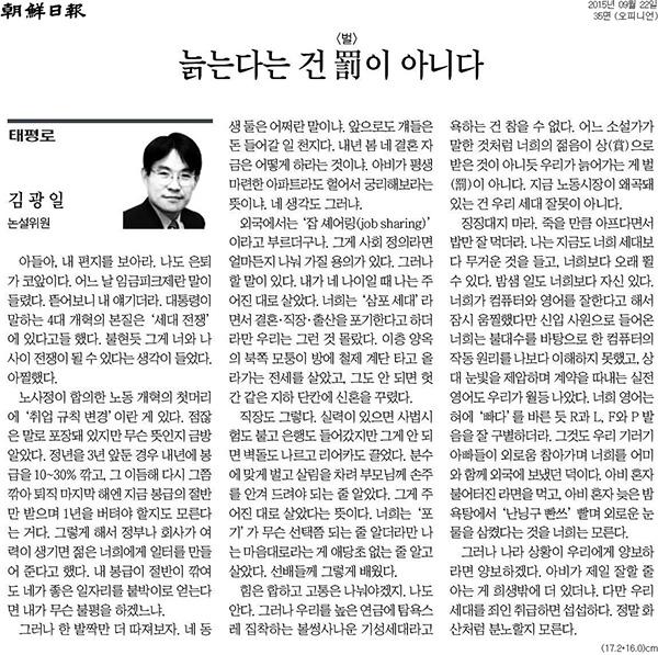 김광일 칼럼.jpg