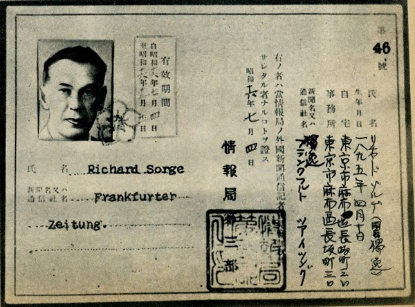 Richard_Sorge_press_pass.jpg