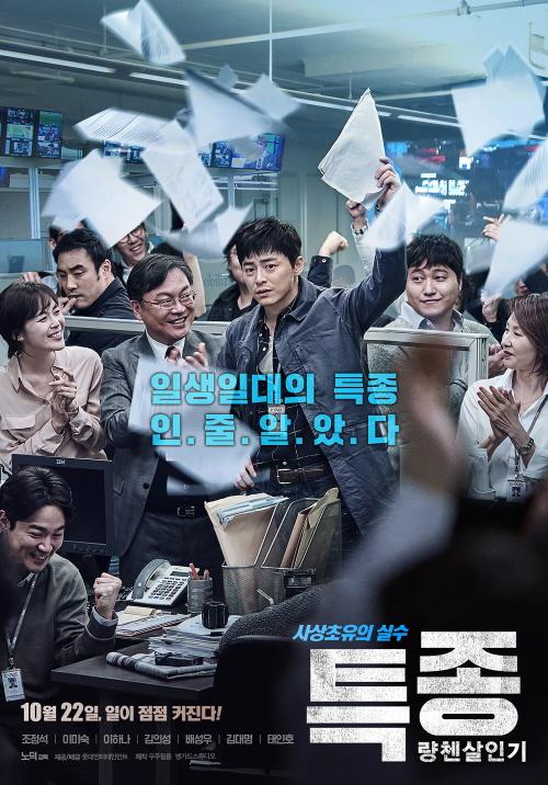 크기변환_movie_image (1).jpg