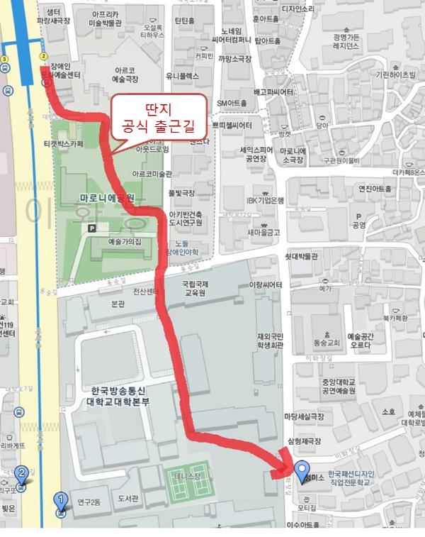 크기변환_도보.png