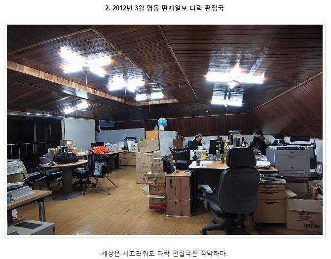 명동사무실.JPG