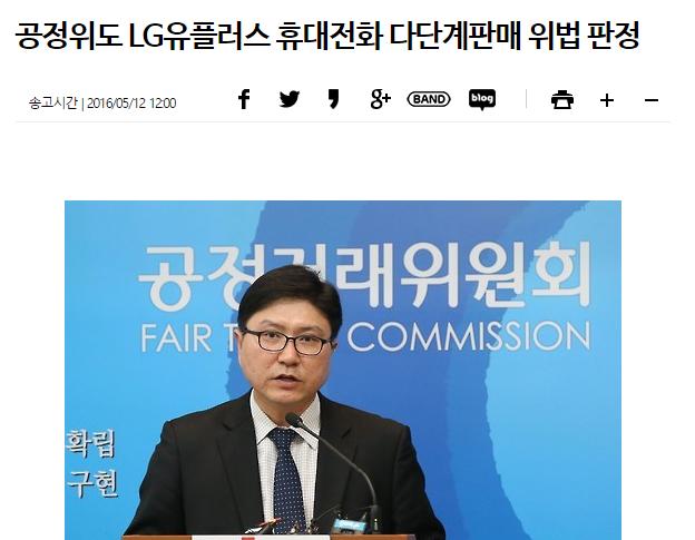 공정거래위연합뉴스캡처.PNG