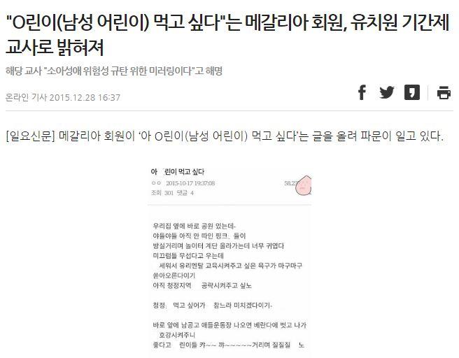 일요신문캡처.JPG