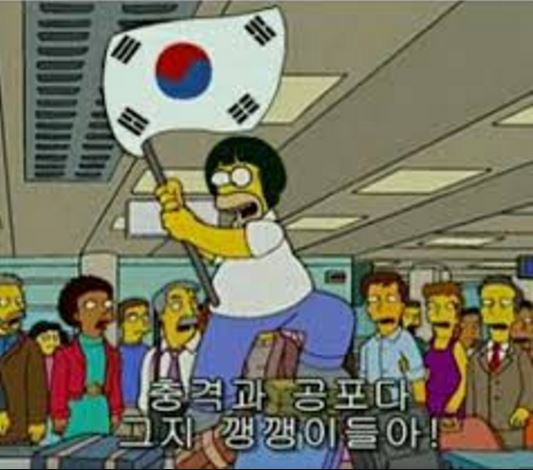 simpsonkorea.JPG