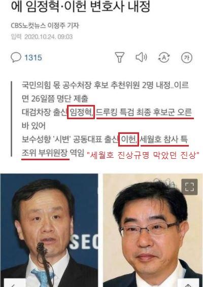 201025_10.23 김용민 의원 페북-3.jpg