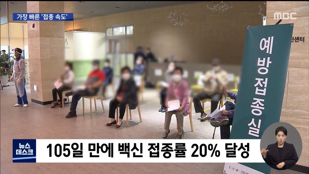 0610_20시04분_MBC DTV_CH13-1_MBC 뉴스데스크 1부_2.jpg