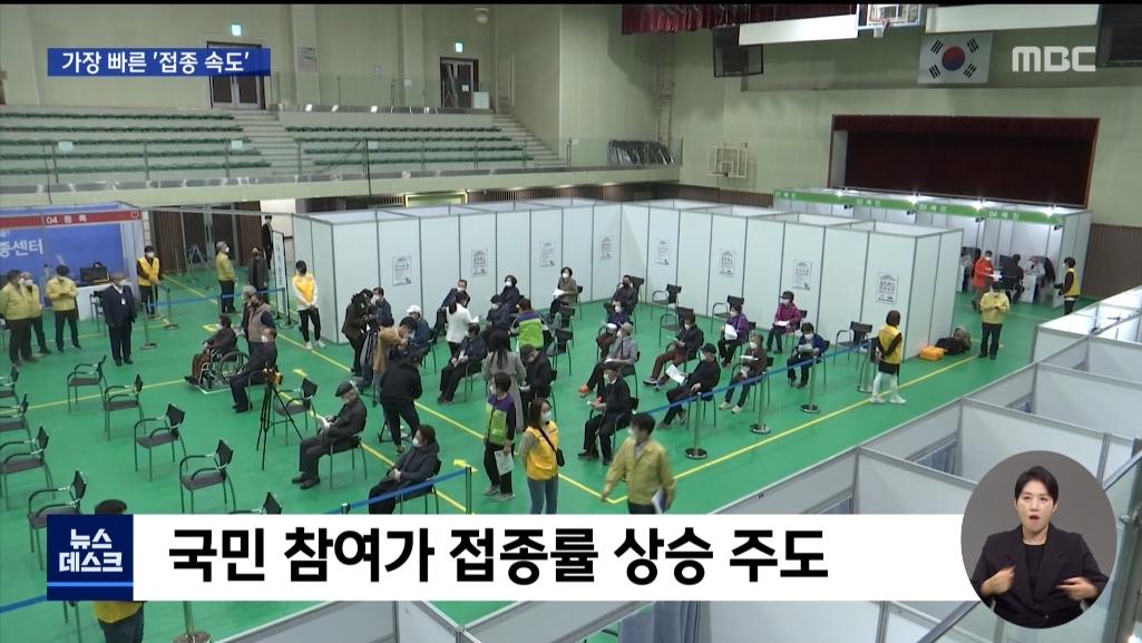 0610_20시05분_MBC DTV_CH13-1_MBC 뉴스데스크 1부.jpg
