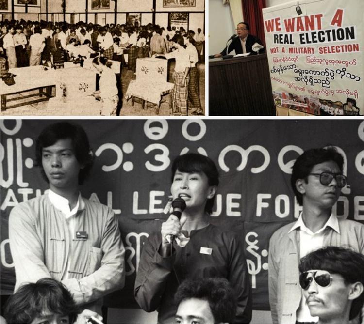 90년 총선 사진.JPG
