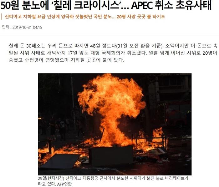 국민일보.JPG