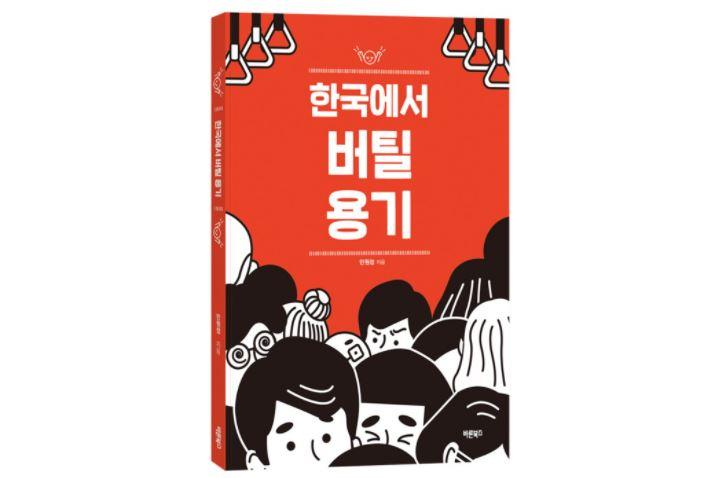민원정 책.JPG