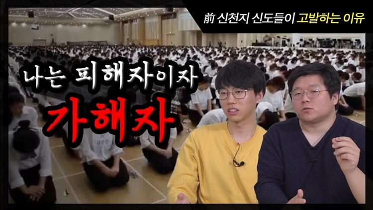 김동규 박형민.jpg