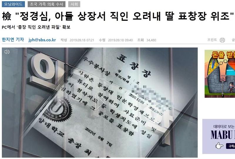 직인파일 SBS.JPG