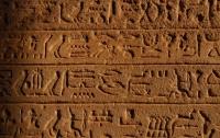 [과학]파토의 <호모 사이언티피쿠스> - 13.고대의 실험(하)