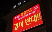 [문화]한국 음원산업의 미션-'다양하라'