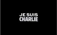[국제]살해당한 자유, 샤를리 엡도: 테러당한 프랑스의 딴지일보