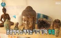 [부처님 오신 날 특집]사찰의 문화재 관람료가 이상하다