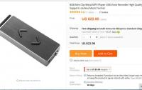 [이와중에리뷰]중국산 Benjie MP3 Player 사용기: 셀프 디제잉하는 MP3가 필요하다면