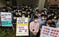 카스트 제도의 공정한 운영에 관련된 소고 : 대한민국 신분제 속 청년들