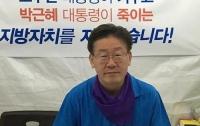[정치]이재명 성남시장 단식과 지방재정 개편안