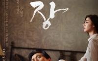 [문화]화장(火葬)과 화장(化粧) 사이, 임권택과 김훈 사이
