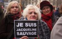 [국제]프랑스는 지금16: 남편 혹은 짐승을 살해한 여자