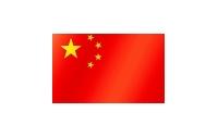 [문화]최강 '등신(腾讯)'의 등장  : 중국 게임산업, 천하를 호령할 것인가