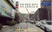 [음모]조선일보 회장의 꿈을 향한 벙커1의 비밀 폭로