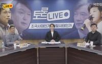 [총평]진중권 vs 김호창 토론 관전기: 학생들 토론 교육에 몹시 해롭다