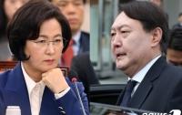 검찰청 사람들 13 : 추미애 장관 VS 윤석열 총장