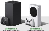 플레이스테이션5 vs 엑스박스 시리즈 엑스 : 콘솔게임기, 어느 쪽을 살 것인가