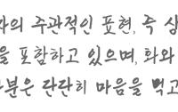 [공구만화]아몰랑 병신년(丙申年) 칠푼이 쇼