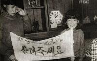 [박정희소백과사전]두 명의 중앙정보부장 김형욱, 김재규<3>