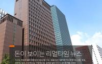 마사오의 기사 실명제 : 대한민국은 뒤쳐졌다? (feat.백신접종)